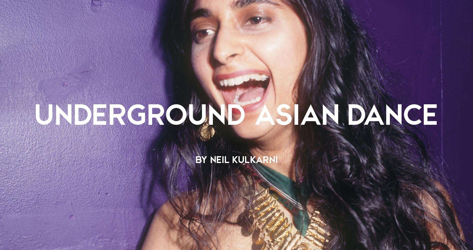 Bhangra dancer at Asian underground dance club night Anokha at the Blue Note, London, 1990s by Adam Friedman